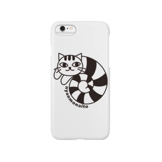 ニャンモナイト Smartphone cases