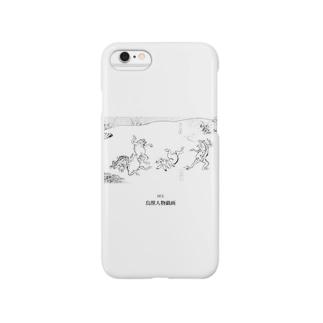 鳥獣人物戯画 Smartphone cases