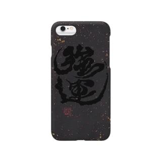 "Ryuho's#005 ""強運"" Smartphone cases"