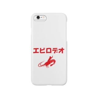 エビロデオ Smartphone cases