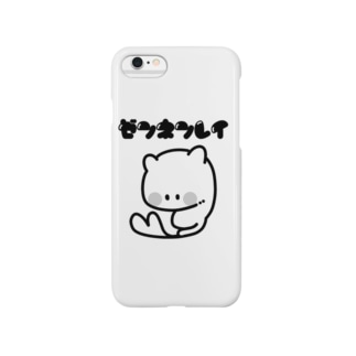 対象:ぜんねんれい Smartphone cases