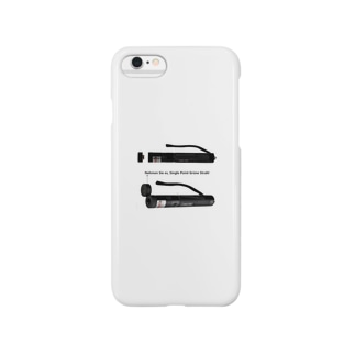 laserpointer 10000MW Extreme  Smartphone cases