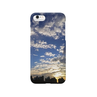 everybody's under the sky Smartphone cases