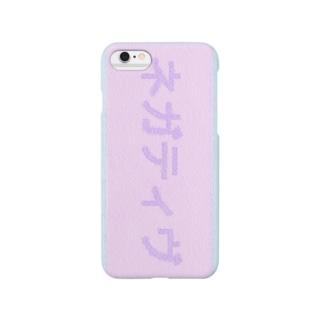 ネガティヴサイン Smartphone cases