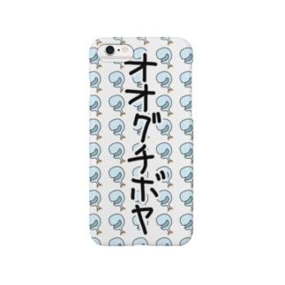 オオグチボヤ Smartphone cases