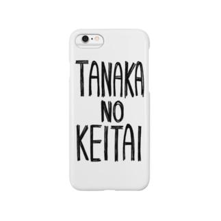 タナカの携帯 スマートフォンケース