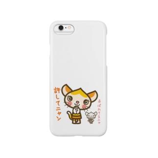 """マロンヘッドのネコ""""ゆるしてニャン""""""""弄ばれてるニャ"""" Smartphone cases"""