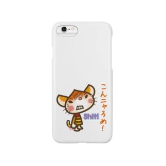 """マロンヘッドのネコ""""こんニャろめ!""""""""shit!"""" Smartphone cases"""