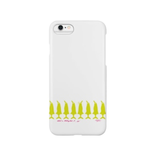 He's Right ! Smartphone cases