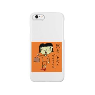 絵馬に願いをかいて、叶うといいね! Smartphone cases
