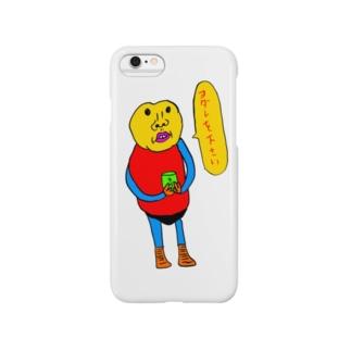 ヨダレを下さい水割りも下さい Smartphone cases