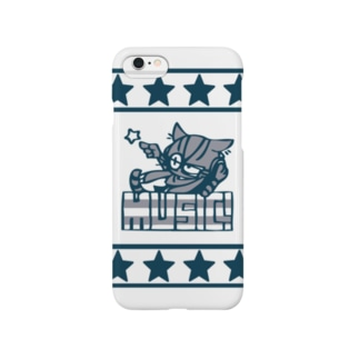 MUSIC! Smartphone cases