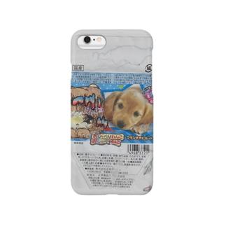 kawaii doggy Smartphone cases