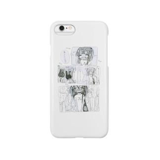 manga Smartphone cases