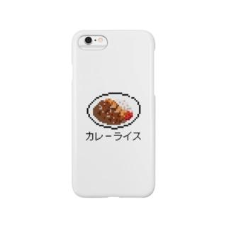 カレーライス Smartphone cases