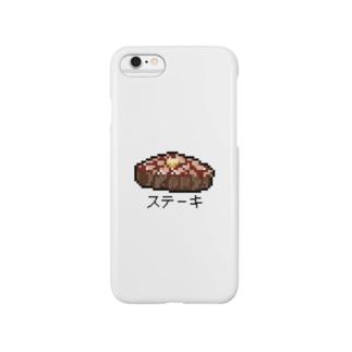 ステーキ Smartphone cases
