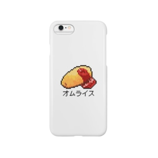 オムライス Smartphone cases