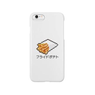元帥屋のフライドポテト Smartphone cases