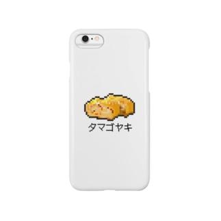 タマゴヤキ Smartphone cases