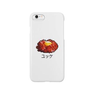 ユッケ Smartphone cases