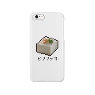 元帥屋のヒヤヤッコ Smartphone cases