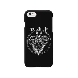 アイフォンおどろきの黒さ Smartphone cases