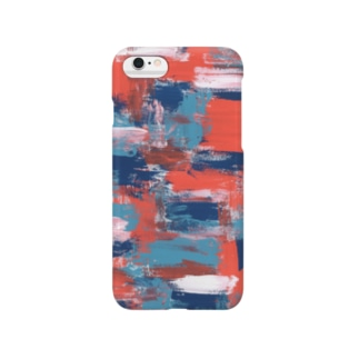 asobu Smartphone cases