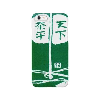 軍配どうり Smartphone cases