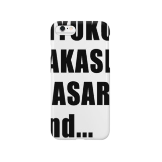 AKIRA Smartphone cases