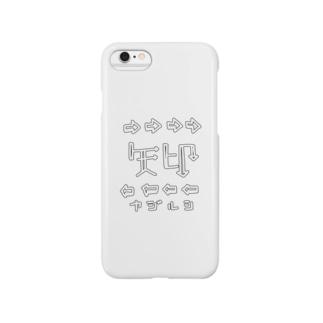 yazirushi Smartphone cases