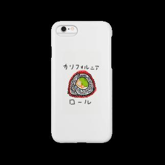醤油+水のカリフォルニアロール Smartphone cases