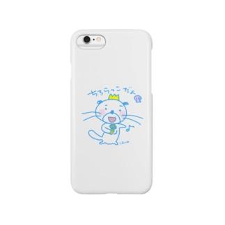 ちろらっこグッズ Smartphone cases