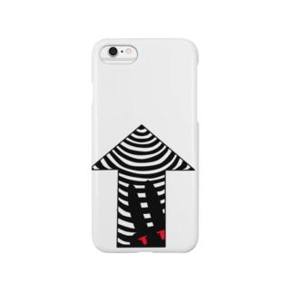 やじるしウサギ Smartphone cases