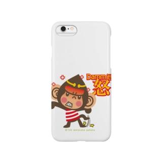 """ドングリ頭のチンパンジー""""激怒""""""""Goddamn"""" Smartphone cases"""