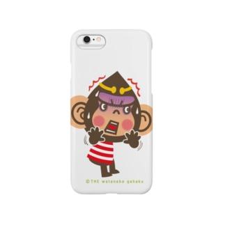 """ドングリ頭のチンパンジー""""ビックリ"""" Smartphone cases"""