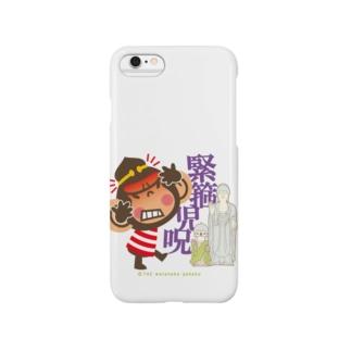 """ドングリ頭のチンパンジー""""緊箍児呪"""" Smartphone cases"""