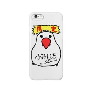 ふみいち作『鳥ちゃん』(NAS会員限定販売) Smartphone cases