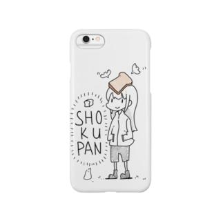 SHOKU-PAN GIRL Smartphone cases