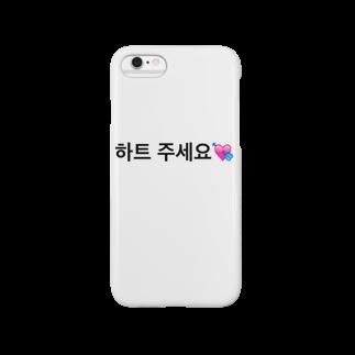 ユイのハートください💘 Smartphone cases
