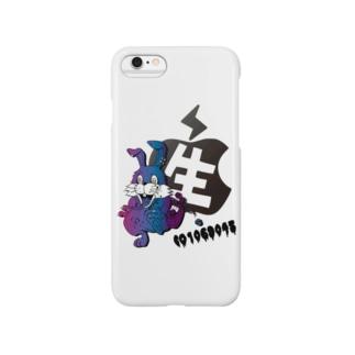 ラビッシュ Smartphone cases