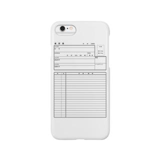 履歴書 Smartphone cases