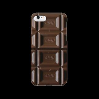 NINURIの板チョコ Smartphone cases
