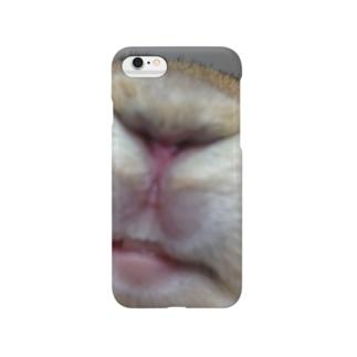 わたしはウサギ♡ Smartphone cases