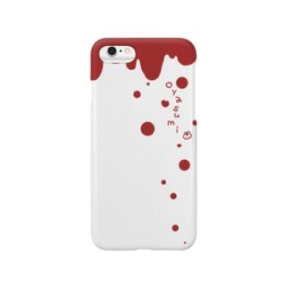 ✩おとぎ✩の血みとろ0uxu0 Smartphone cases