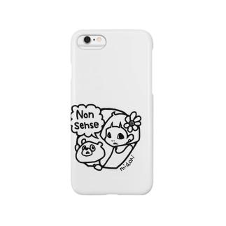ナンセンス Smartphone cases