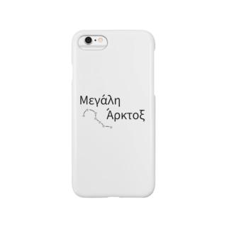メガリ・アルクトス#7 Smartphone cases
