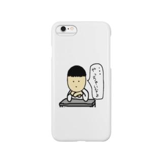 まるみのショップの見田目地味男さん Smartphone cases