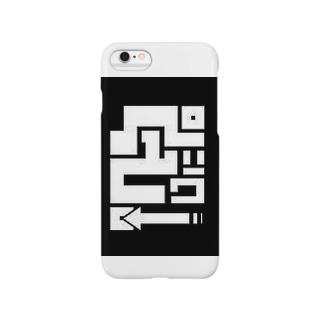 ぺどぅーグッズ Smartphone cases
