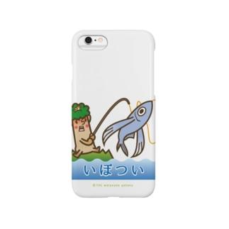 屋久島弁シリーズ:いぼつい Smartphone cases