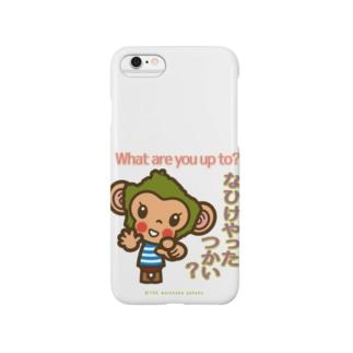 屋久島弁シリーズ 2:なひけやったつかい? Smartphone cases